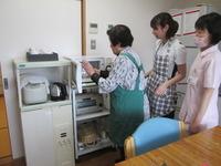 調理訓練.JPGのサムネイル画像